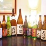 獺祭・田酒 日本酒いろいろ