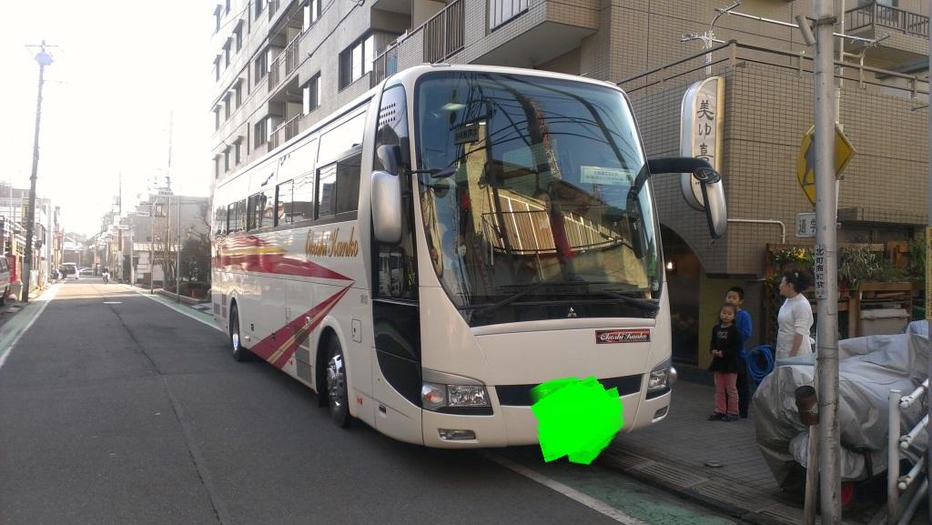 2016nakagou2